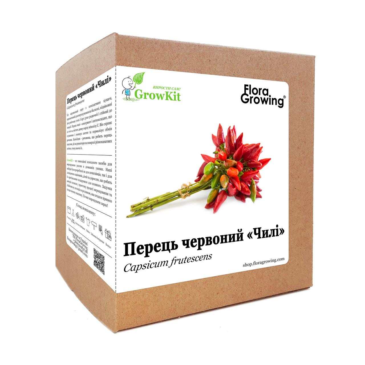 """GrowKit Перчик """"Чили"""" - набор для выращивания на подоконнике"""