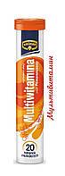 Немецкие растворимые витамины от компании KRUGER 20 таблеток Мультивитамин, фото 1