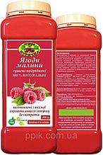 Ягоды малины сушеные измельченные 100% Натуральный 450 грамм