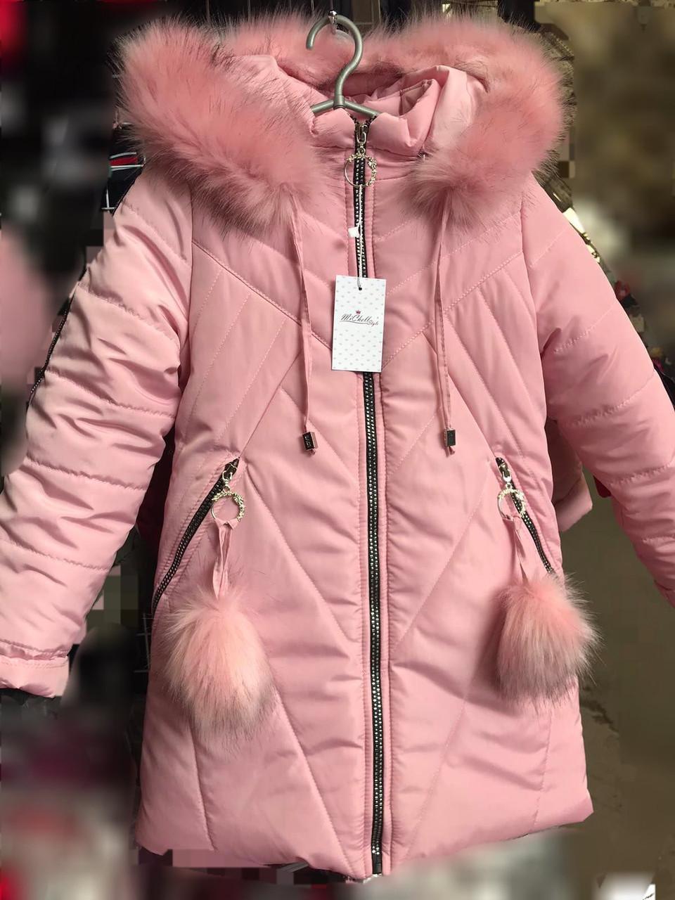 {есть:152} Куртка утепленная для девочек,  Артикул: MC196 [152]