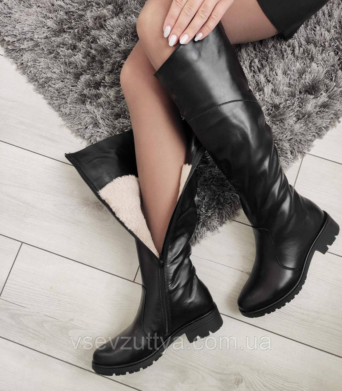 Сапоги женские зимние кожаные черные 36р