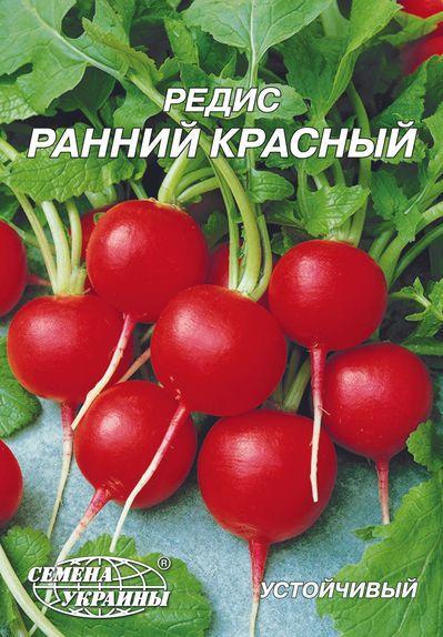 Семена Украины Редис Ранний красный 3г
