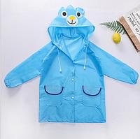 Плащ - дождевик детский Мишка Голубой 110-120 см. (06180)