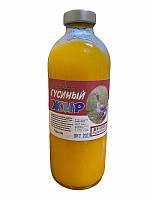 Гусиный жир 250мл Алтай