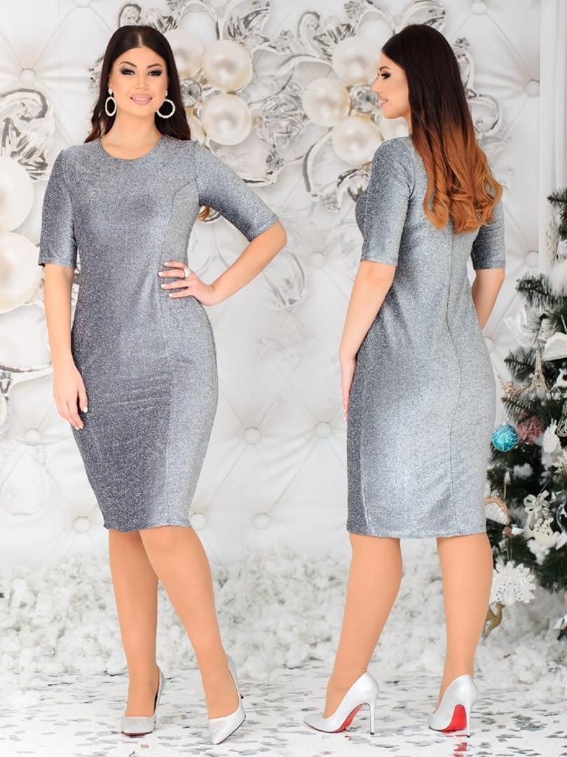 Женское красивое платье  батал с 48 по 62 рр трикотаж с люрексом