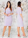 Женское красивое платье  батал с 48 по 62 рр трикотаж с люрексом, фото 3