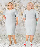 Женское красивое платье  батал с 48 по 62 рр трикотаж с люрексом, фото 6