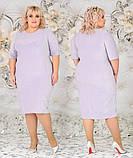 Женское красивое платье  батал с 48 по 62 рр трикотаж с люрексом, фото 4