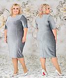 Женское красивое платье  батал с 48 по 62 рр трикотаж с люрексом, фото 2