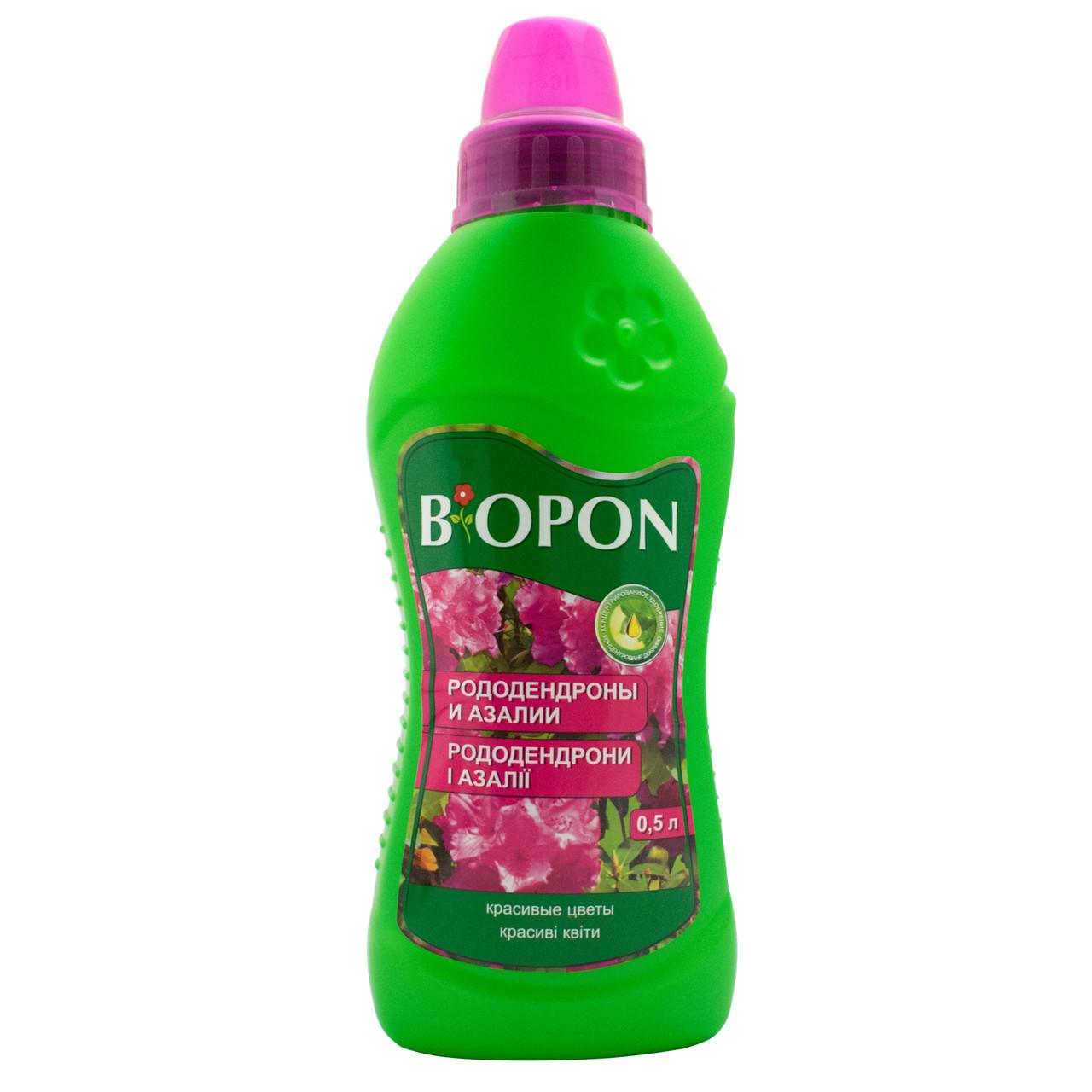 Удобрение Biopon для рододендронов и азалий 500 мл