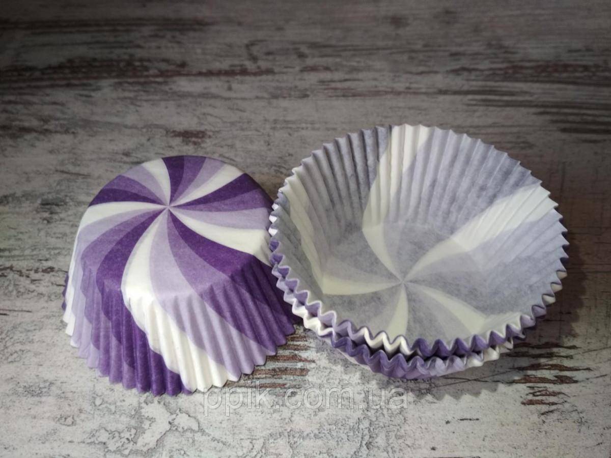 Тарталетки (капсулы) бумажные для кексов, капкейков вертушка фиолетовая