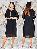 Женское красивое платье  батал с 48 по 62 рр трикотаж с люрексом + шифоновая накидка, фото 4
