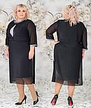 Женское красивое платье  батал с 48 по 62 рр трикотаж с люрексом + шифоновая накидка, фото 5