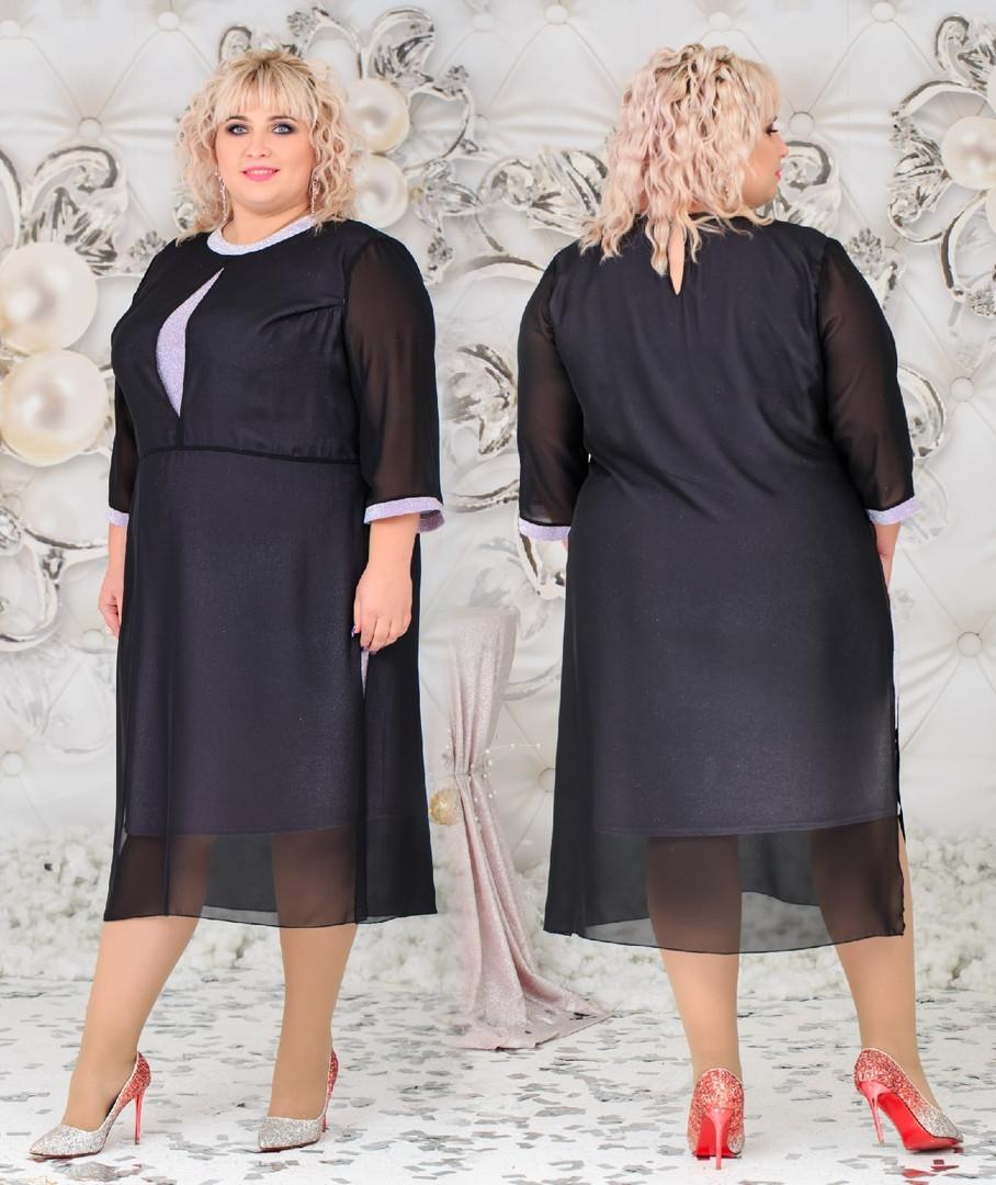 Женское красивое платье  батал с 48 по 62 рр трикотаж с люрексом + шифоновая накидка