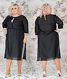 Женское красивое платье  батал с 48 по 62 рр трикотаж с люрексом + шифоновая накидка, фото 3