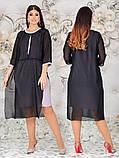 Женское красивое платье  батал с 48 по 62 рр трикотаж с люрексом + шифоновая накидка, фото 2