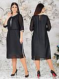 Женское красивое платье  батал с 48 по 62 рр трикотаж с люрексом + шифоновая накидка, фото 6