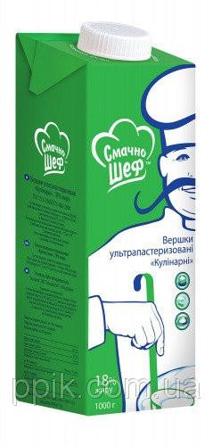 Сливки молочные Смачно Шеф 18% (1 литр)