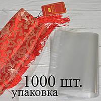 Пакет 25х30 см., + клапан со скотчем, 1000 шт/упак. пипропиленовый, 25 микрон, упаковочный