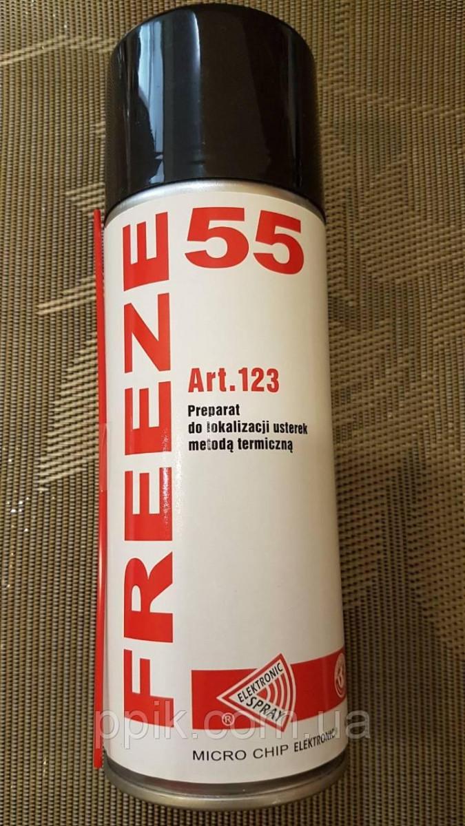 Фризер, аэрозоль Freeze-55°C, 400 мл