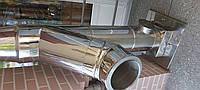 Дымоходы из нержавейки 140×200мм
