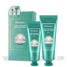 Набор кремов для рук с экстрактом жемчуга JMSolution Marine Luminous Pearl Hand Cream 50мл+100мл
