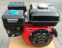 Двигатель на мотоблок бензиновый 6.5 л.с (19 вал) под шпонку