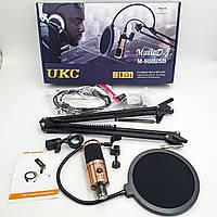 Студійний конденсаторний мікрофон зі стійкою і вітрозахистом для запису вокалу та відео Music D. J. M-900U