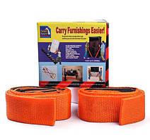 Ремені для перенесення меблів і великогабаритних вантажів 2,5 м до 200 кг CARRY FURNISHINGS EASIER 2шт помаранчеві