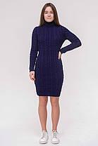 Красивое зимнее платье, фото 3