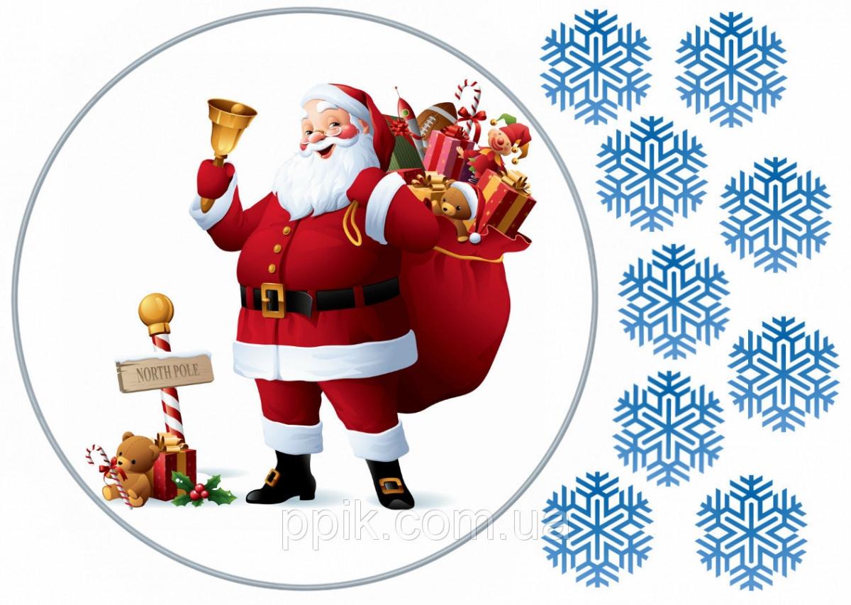 Вафельна картинка Дід Мороз 3