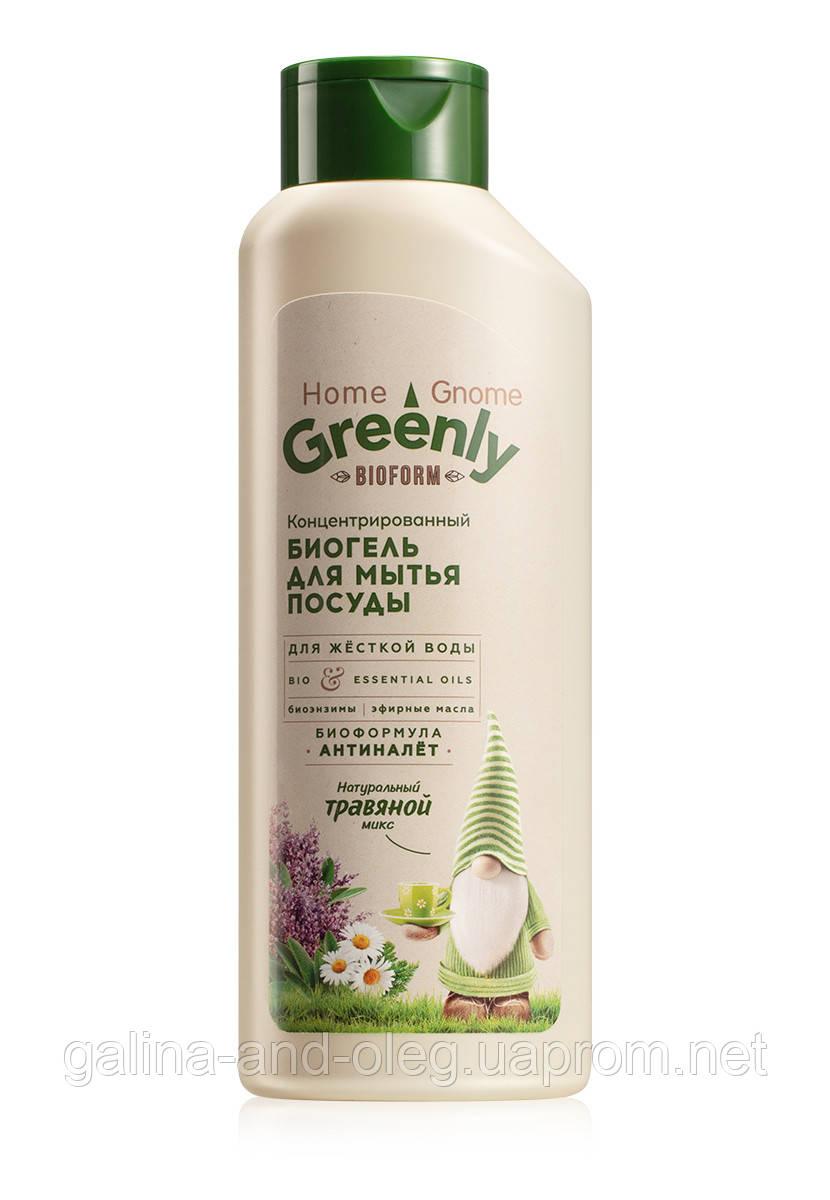 Біогель для миття посуду концентрований «Трав'яний мікс» Home Gnome Greenly