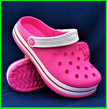 Женские Тапочки CROCS Розовые Кроксы Шлёпки Сланцы (размеры: 36,37,39,41)