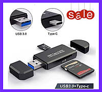 Кардрідер USB Зчитувач флеш-карт, (2,0) 4 в 1 для телефону, ноутбука, пристрій для читання карт SD
