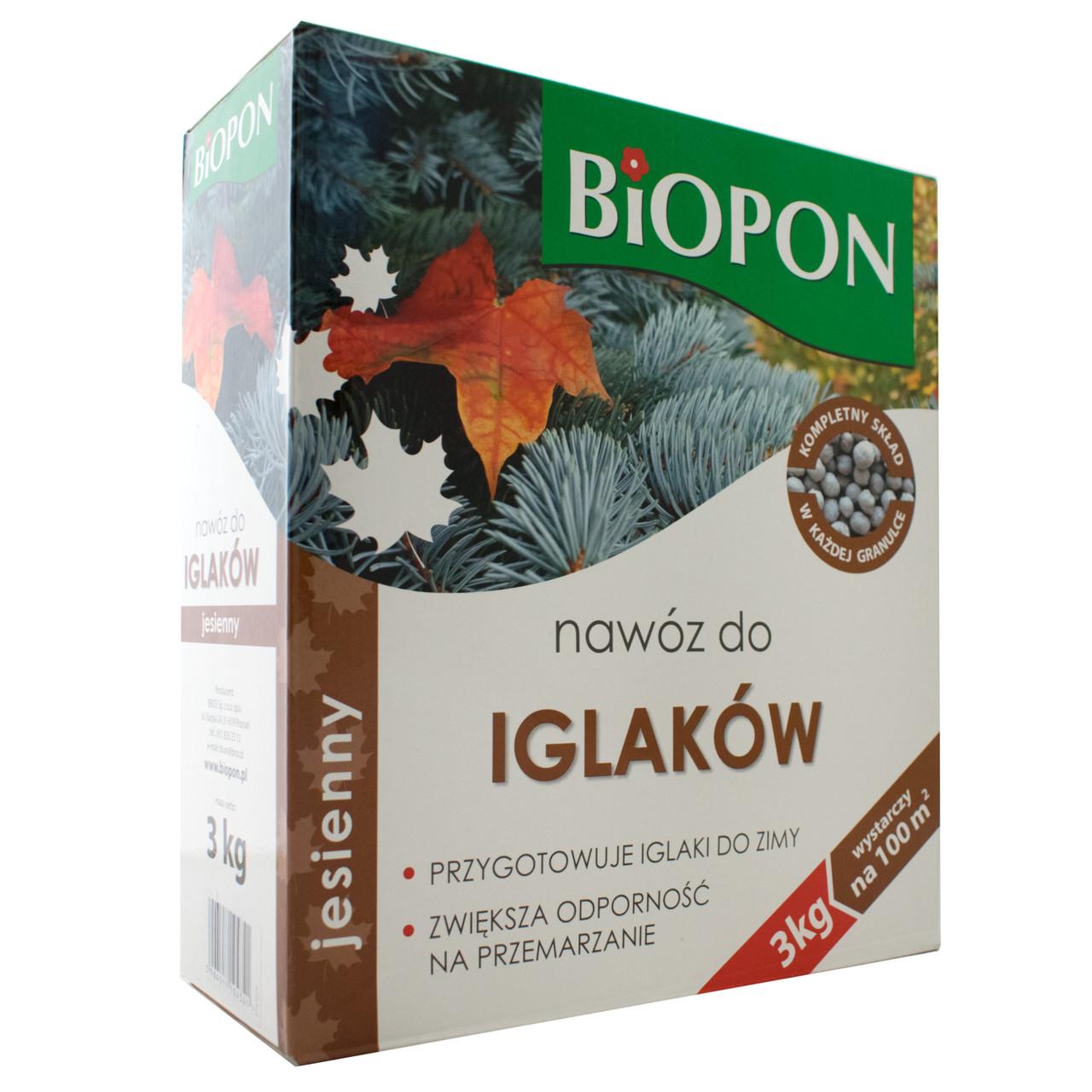 Удобрение Biopon осеннее для хвойных растений 3 кг