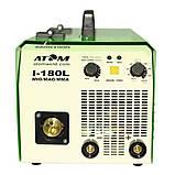 Полуавтомат сварочный АТОМ I-180L MIG/MAG с горелкой и комплектом кабелей (вариант X), фото 2
