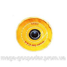 """Круг полировальный муслиновый желтый d-95мм 4""""x50 слоёв"""
