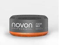 Помада для волос Novon Zoom Wax 150 мл