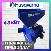 Husqvarna Зернодробилка EFS 4300 кВт ДКУ Кормоизмельчитель (крупорушка млин дробилка)