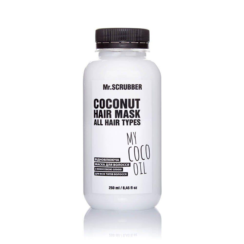 Маска восстанавливающая для волос с кокосовым маслом Mr. Scrubber My Coco Oil 250 мл
