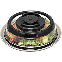 Вакуумная крышка круглая для миски тарелки сковородки 25 см UKC Vacuum Food Sealer черный