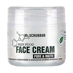 Крем для лица Mr. Scrubber Skin Food Evermat с маслом брокколи 50 мл