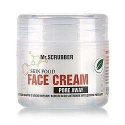 Крем для лица Mr. Scrubber Skin Food Pore Away с маслом моркови 50 мл