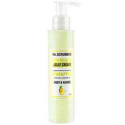 Крем-гель для тела и рук Mr. Scrubber Skin Delights Pineapple 150 мл