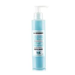 Крем-гель для тела и рук Mr. Scrubber Skin Delights Tiffany's Breakfast 150 мл