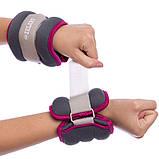 Утяжелители-манжеты для рук и ног Zelart 2шт x 1 кг, фото 6