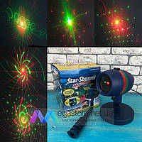 Новогодний лазерный проектор для улицы и на фасад дома Star Shower Laser Light с подставкой лазер шоу