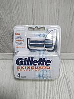 Gillette Skinguard запаска 2х лезвийная на станок Fusion. 4шт