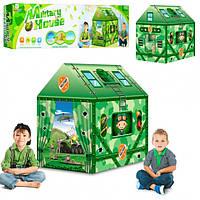 Детская игровая палатка милитари домик для мальчиков на 2 входа UKC Military House зеленый