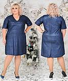 Стильное женское платье  батал с 48 по 62 рр трикотаж, фото 2